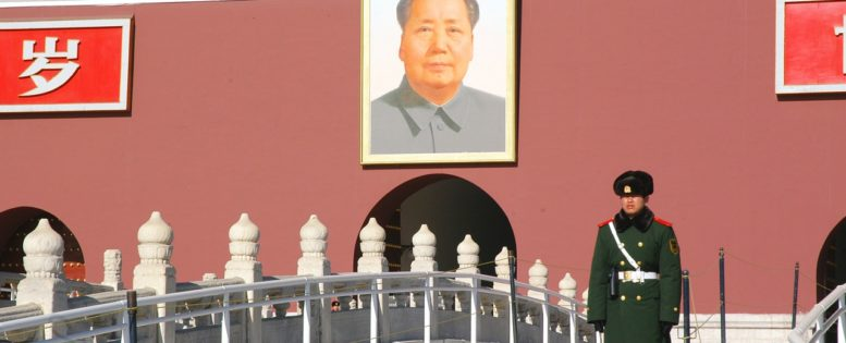 В Китай на Новый год 15 900 рублей