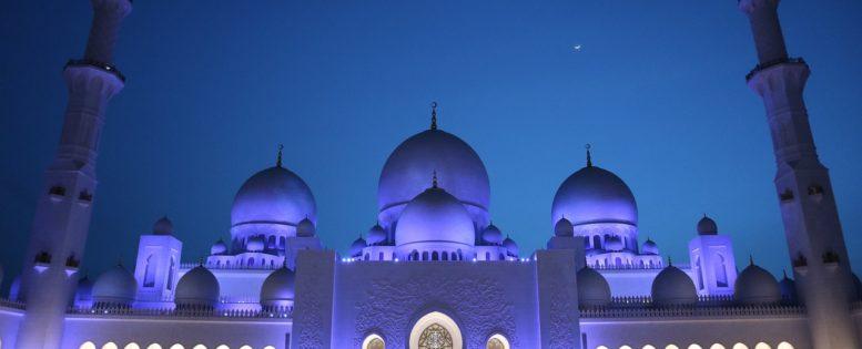 Неделя в 5* отеле в ОАЭ 25 800 рублей
