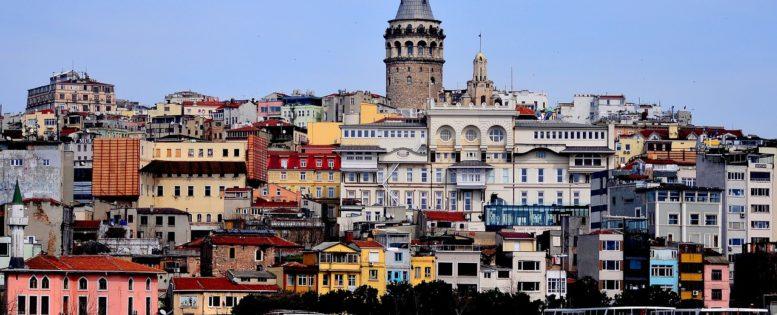 Архив. Туры из Москвы в Стамбул от 9 800 рублей