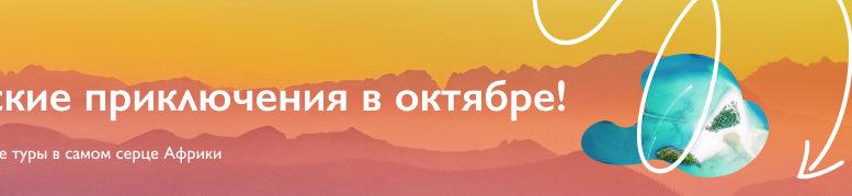 В Грецию летом 9 200 рублей *АРХИВ*