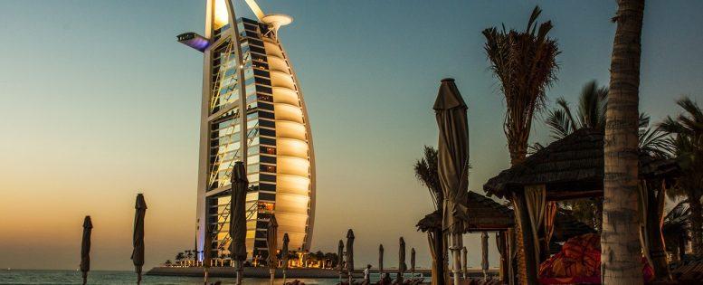 Архив. Из разных городов в Дубай от 8 300 рублей