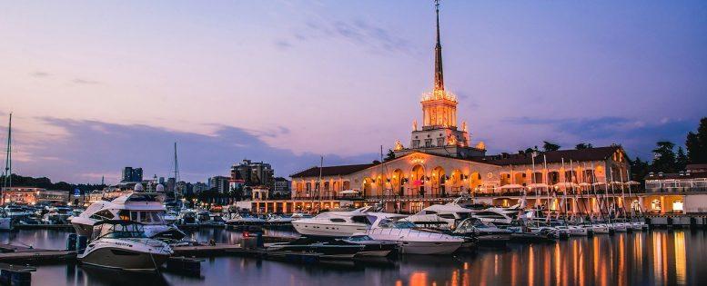 Билеты в Сочи от 2 800 рублей