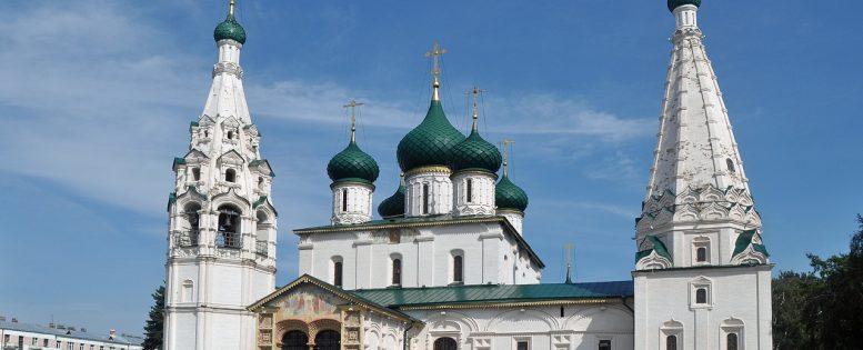 Из Москвы в Ярославль 2 000 рублей