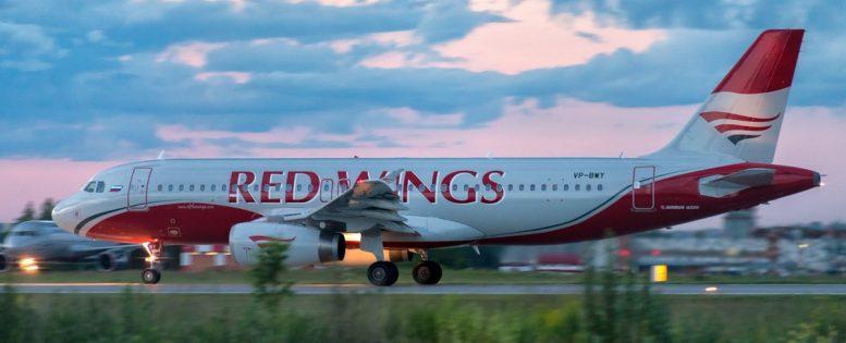 Архив. Redwings: билеты по России от 1 000 рублей