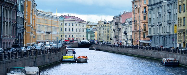 Архив. Горящие туры в Петербург от 2 800 рублей