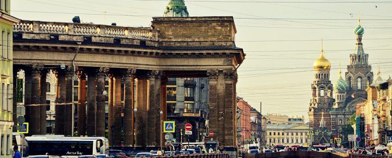 Архив. В Петербург на выходные 5 500 рублей