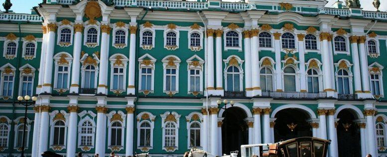 Архив. В Петербург на выходные 2 900 рублей
