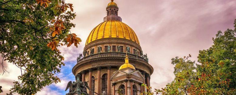 Архив. В Петербург на выходные 2 700 рублей