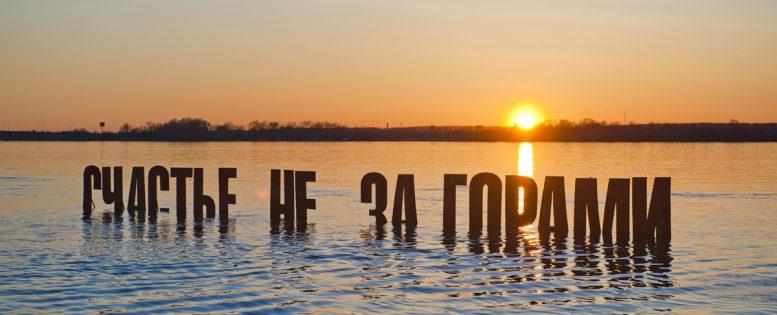 Архив. Из Москвы в Пермь 1 000 рублей