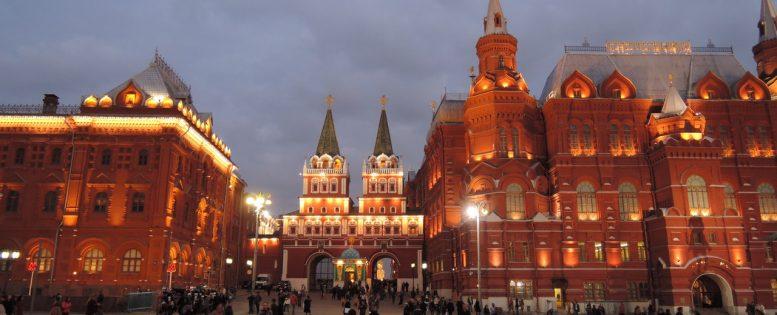 Калуга — Москва 500 рублей