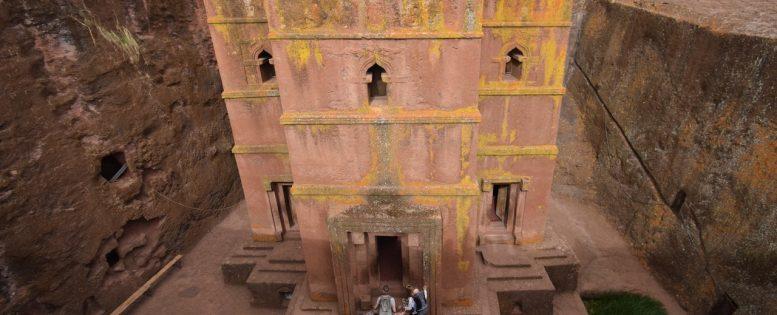 Новогодние каникулы в Эфиопии 38 000 рублей